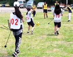 學生家長隊首次組隊參加弓箭足球競標賽