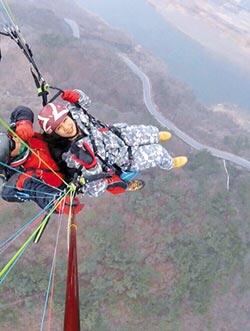 搭滑翔傘 玩轉韓國丹陽