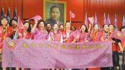 婦女黨力挺 陸配參選台中市議員