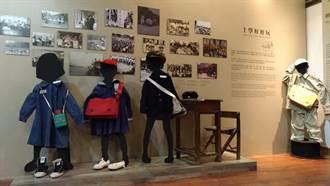 礦山百年教育展 回味國民記憶健康操