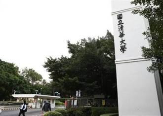 繫上黃絲帶聲援 清華大學:撤換教長 收回拔管成命