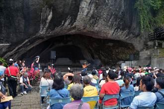 八仙洞音樂會 唱歌給3萬年前老祖宗聽