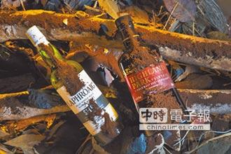 一口威士忌明辨煙燻或泥煤