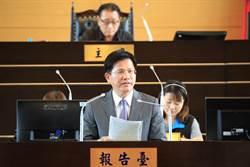 林佳龍施政總報告 生活首都、宜居城市逐步落實