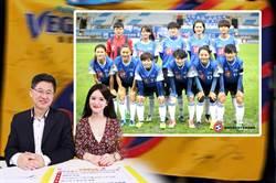 《時來運轉》眉角 – 林博泰:台灣運彩贊助國際慈善女子足球邀請賽