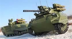 俄國可能在今年閱兵式展出戰鬥機器人