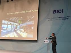 臺灣港務公司業務拓展有成 與釜山國際郵輪研究所簽署合作交流備忘錄(MOU)