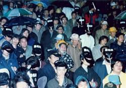 徐國勇稱集會不能戴面具 看看當年民進黨怎做