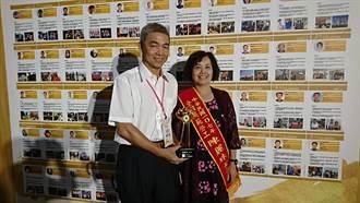 模範勞工表揚 黃正昌、陳麗珠夫唱婦隨 先後獲獎
