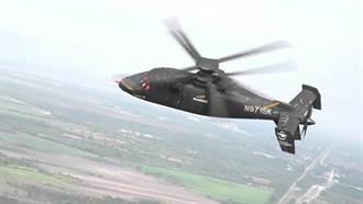 未來直升機S-97恢復試飛 希望成為新一代黑鷹
