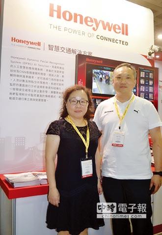 Honeywell AI新品高人氣