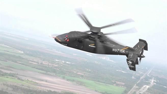 賽考斯基的同軸反向高速直升機S-97,在經過半年的檢修後,重新恢復試飛。(圖/賽考斯基)