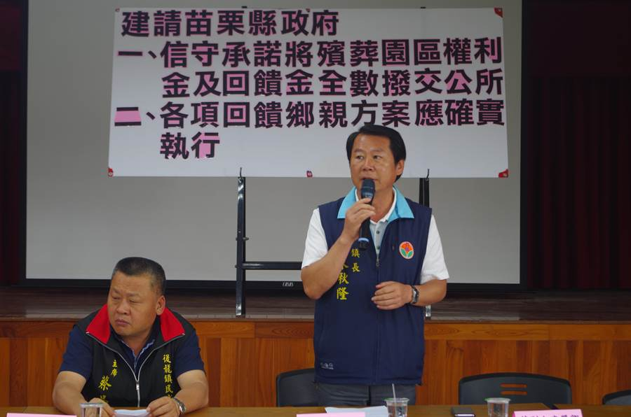 後龍鎮長朱秋隆強調,為了全縣縣縣民的福利也不能犧牲掉後龍鄉親的生活環境。(李佳玲攝)