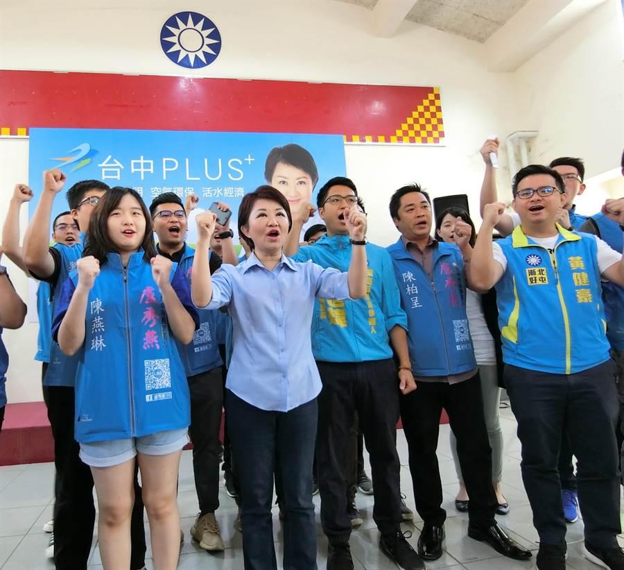國民黨台中市長參選人盧秀燕(左二)30日公布競選識別系統「台中PLUS+」。(盧金足攝)