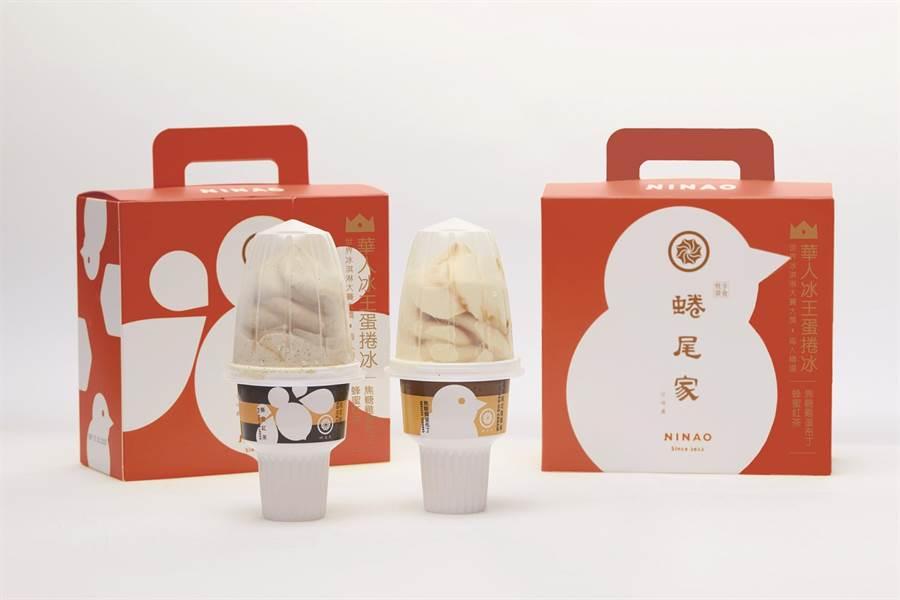 新光三越台北信義新天地推扣會員點數20點並消費滿2000元,送蜷尾家華人冰王蛋捲冰禮盒。(新光三越提供)