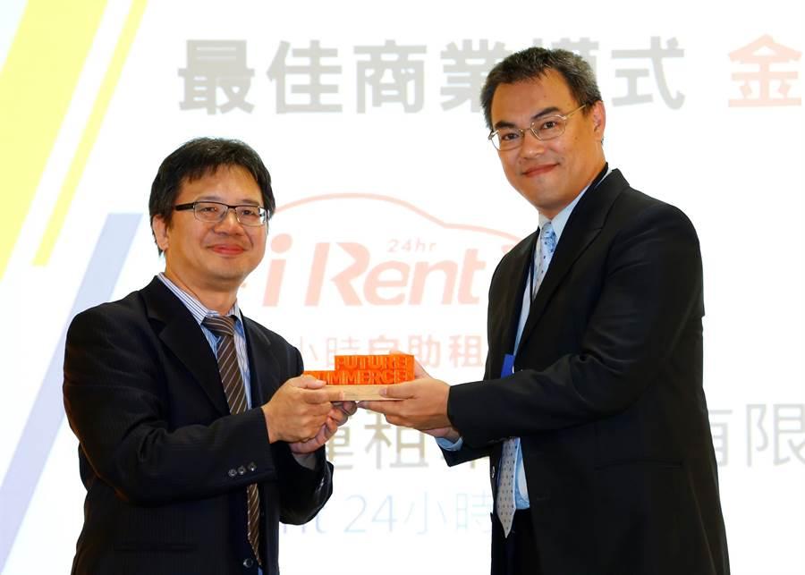和運租車經理羅弘偉(右)接受國家發展委員會產業發展處詹方冠處長(左)頒發2018創新商務獎金獎。(和運提供)