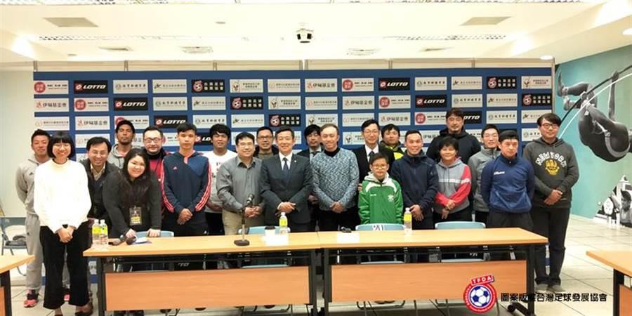 日本仙台七夕隊球員育成交流研討會。(台灣運彩提供)