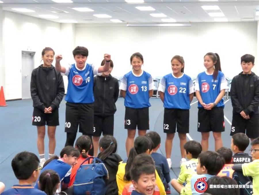 日本仙台七夕隊兒童足球小冬令營。(台灣運彩提供)