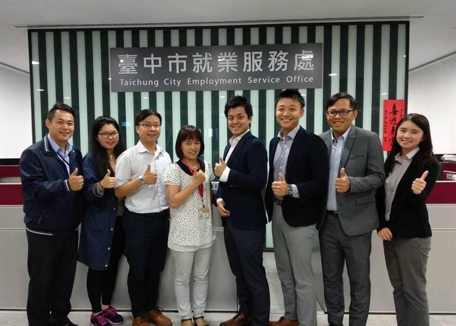 台中港三井OUTLET PARK未來將提供逾千名就業機會,並與台中市就業服務處合作,提供招商廠家人才媒合服務。(盧金足翻攝)