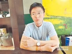 涉違國安法出庭 侯漢廷:台灣是我的家園  中華民國是我的國家