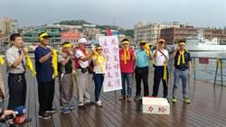 「拔管」怒潮湧基隆 台大校友繫黃絲帶抗議
