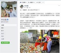 五一勞動節 台中市長林佳龍強調市府努力保障勞工權益