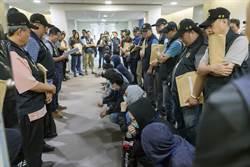 克羅埃西亞查獲61名台藉詐騙犯  29人今晨押解回台