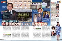 辯稱沒收入靠家人養  寒舍總裁蔡辰威欠債7,270萬恐遭管收