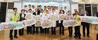 彰化縣衛生局攜手四大醫療體系 推出免費肺癌篩檢