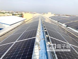 鴻晶 踏實經營太陽能事業
