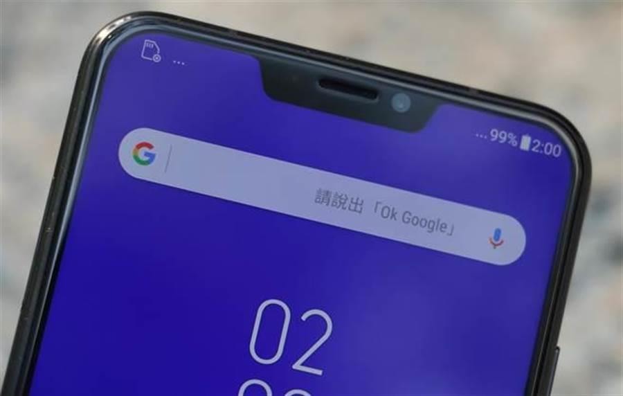 ZenFone 5機身細部照片-頂端。(圖/黃慧雯攝)