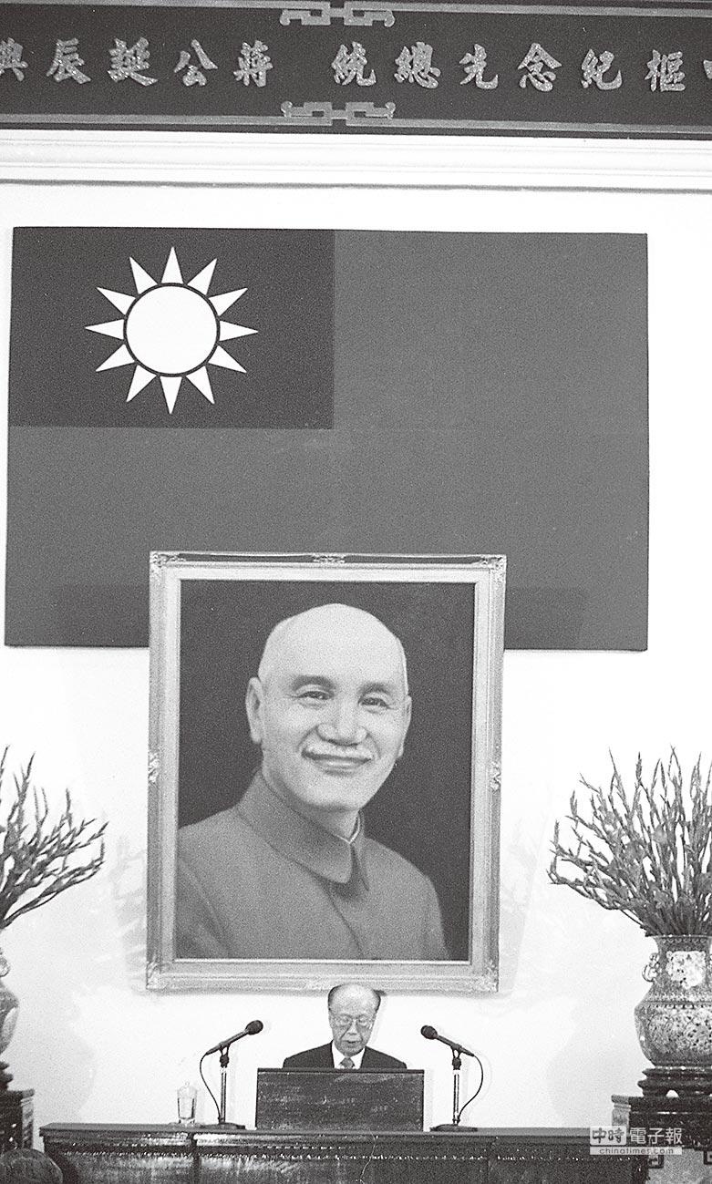 1996年11月2日中樞紀念蔣公誕辰,秦孝儀專題演講。(本報系資料照片)