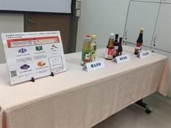 食藥署要求市售食醋新標示  添加不能稱為「釀造醋」