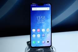 vivo X21隱形指紋手機登台 解鎖技術引人注目
