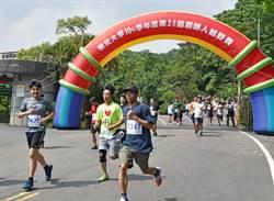 華梵大學創辦人盃越野賽 跑出健康