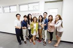 主導成立「台南市在地產業創生機構聯盟」 嘉藥整合各校所長 助企業逆轉勝
