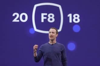 Facebook F8大會首日重點回顧 獨立式VR頭盔開始出貨