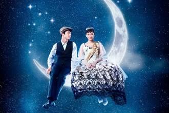 《浪漫劇場》坂口健太郎6日會台粉 千張門票秒殺
