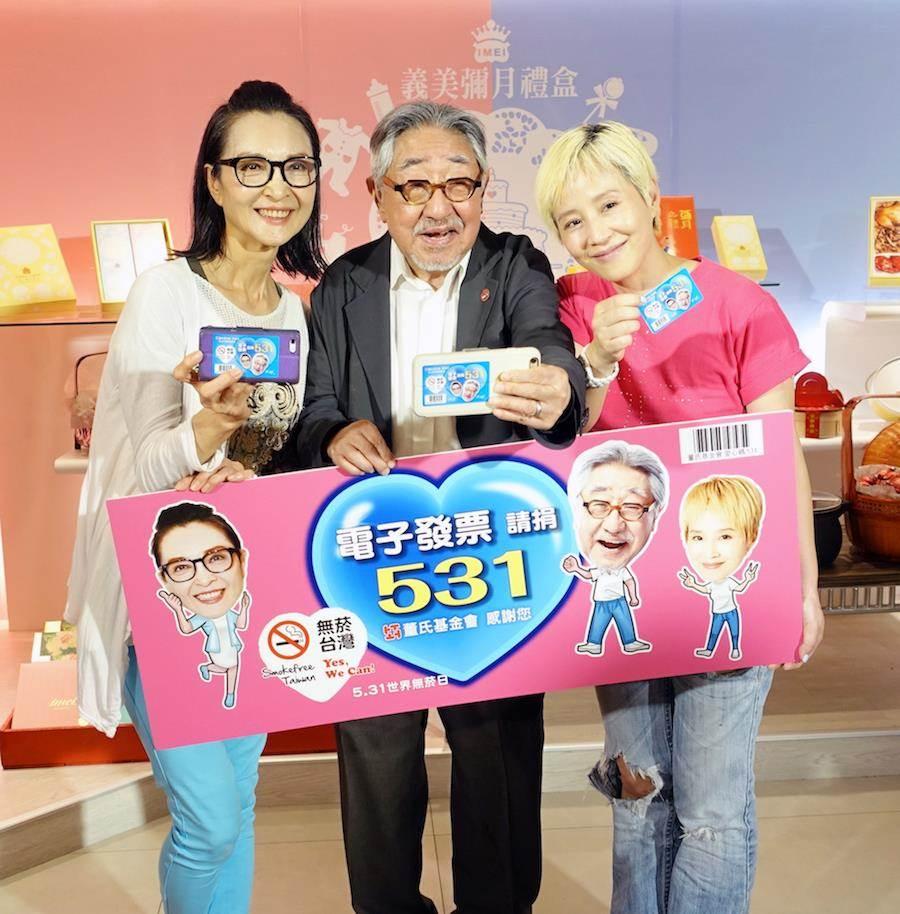 陳淑麗(左起)、孫越、李明依。(董氏基金會提供)