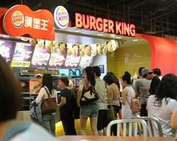 台灣漢堡王悄悄易主 神祕買家來頭不小