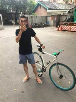 台北市刑大肅竊組逮獲台大偷腳踏車賊