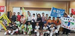 中埔鄉4校5隊晉級全國棒球賽 「雙驕」成賽場亮點