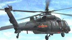 詹氏︰陸打造加長型052D 新型直升機將上身