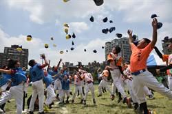 兩岸學子揮灑汗水  「樂樂棒球」促進情誼