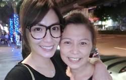湘瑩走過低潮  靠媽媽當支柱