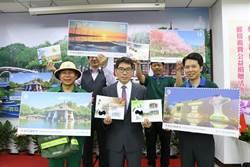 中華郵政推出寶島風情郵票-台中市著名景點郵摺今首賣