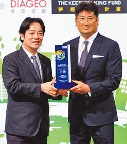 臺灣夢計畫、反毒教育專案獲肯定 中國信託 勇奪CSR雙首獎