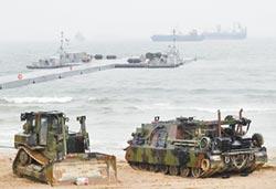 青瓦台稱朝韓和談 駐韓美軍不撤