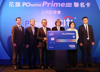 PChome聯合花旗推出聯名卡主打6%消費回饋 強打點數經濟