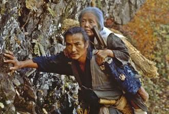 神預言「下流老人」現象 今村昌平針砭高齡社會